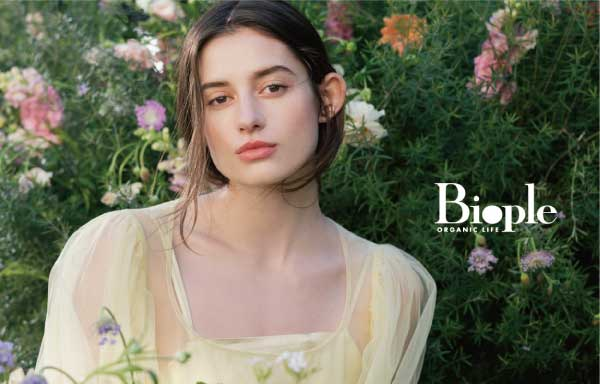 Biople by CosmeKitchen